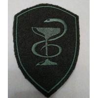 Шеврон вышитый медицинских воинских частей ЦП войск национальной гвардии Российской Федерации