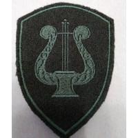 Шеврон вышитый военно-оркестровый войск ЦП национальной гвардии Российской Федерации