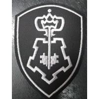 Шеврон вышитый вневедомственной охраны ЦП войск расцветки национальной гвардии Российской Федерации черно-серый