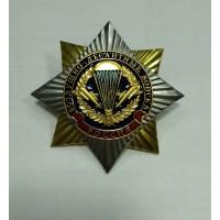 Знак Орден Звезда (В память о службе ВДВ)