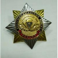 Знак Орден Звезда (В память о службе ВДВ НКН)