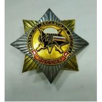 Знак Орден Звезда (В память о службе ВДВ разведка)