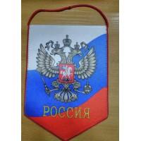 Вымпел Россия триколор с гербом