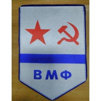 Вымпел ВМФ СА флаг
