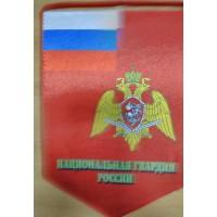Вымпел Национальная гвардия России