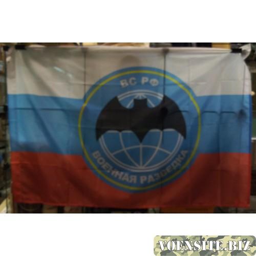 Флаг Военная разведка триколор