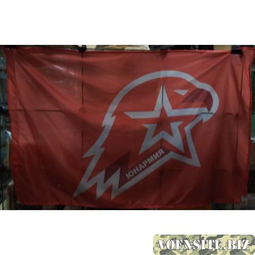 Флаг Юнармии