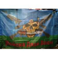 Флаг ВДВ Войска Дяди Васи