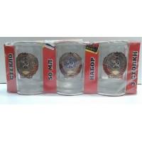 Набор стаканов стеклянных с сувенирным жетоном Герб СССР