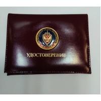 Обложка кожаная на удостоверение с вкладышем под права с жетоном Федеральная служба безопасности