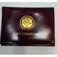Обложка кожаная на удостоверение с вкладышем под права с жетоном Министерство внутренних дел