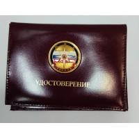 Обложка кожаная на удостоверение с вкладышем под права с жетоном Министерство чрезвычайных ситуаций триколор