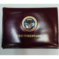 Обложка кожаная на удостоверение с вкладышем под права с жетоном Военно Десантные войска