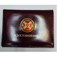 Обложка кожаная на удостоверение с вкладышем под права с жетоном Участник боевых действий