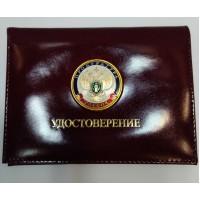 Обложка кожаная на удостоверение с вкладышем под права с жетоном Прокуратура