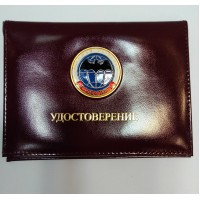 Обложка кожаная на удостоверение с вкладышем под права с жетоном Военная разведка мышь