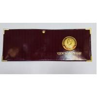 Обложка кожаная на удостоверение с жетоном Ветеран Госбезопасности