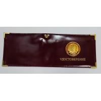 Обложка кожаная на удостоверение с жетоном Российские железные дороги