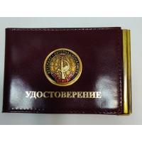 Обложка кожаная раскладная с зажимом для денег с жетоном ветерану интернационалисту