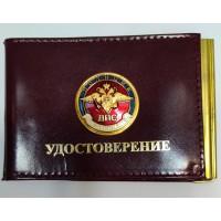 Обложка кожаная раскладная с зажимом для денег с жетоном Полиция ДПС