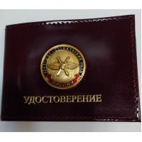 Обложка кожаная раскладная с зажимом для денег с жетоном Военно Космические войска