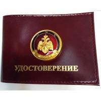 Обложка кожаная раскладная с зажимом для денег с жетоном Министерство чрезвычайных ситуаций