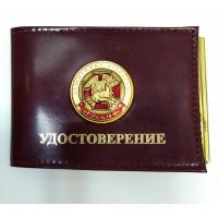 Обложка кожаная раскладная с зажимом для денег с жетоном защитнику Отечества