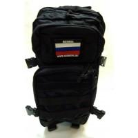 Рюкзак тактический черный с системой МОЛЛЕ