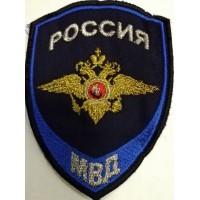 Шеврон Следственные подразделения МВД РОССИИ вышитый распродажа
