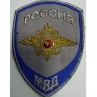 Шеврон на рубашку Следственные подразделения МВД РОССИИ серый вышитый распродажа