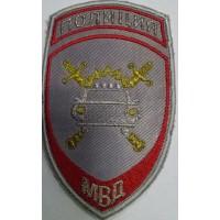 Шеврон Полиция ГИБДД на рубашку серый вышитый распродажа