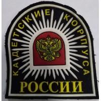 Шеврон Кадетские корпуса простой распродажа
