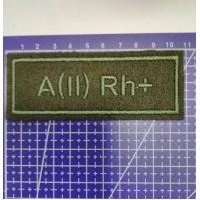 Полоса Группа крови оливкового цвета А (II) Rh+ вышитая без липучки
