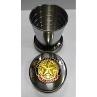 Стопка складная с сувенирным жетоном Сухопутные войска звезда