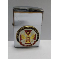 Зажигалка бензиновая с сувенирным жетоном Внутренние войска