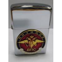 Зажигалка бензиновая с сувенирным жетоном Полиция ДПС