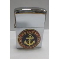 Зажигалка бензиновая с сувенирным жетоном Морская пехота