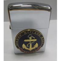 Зажигалка бензиновая с сувенирным жетоном Военно морской флот