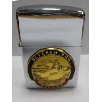 Зажигалка бензиновая с сувенирным жетоном Ветеран ВМФ