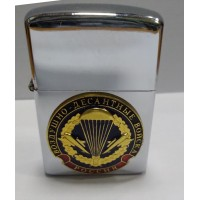 Зажигалка бензиновая с сувенирным жетоном Воздушно десантные войска