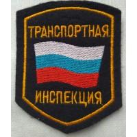 Шеврон МВД транспортная милиция простой распродажа
