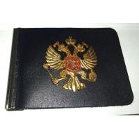 Держатель кожаный для денег простой с жетоном двуглавый орел
