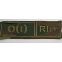 Полоса Группа крови зеленый камуфляж 0 (I) Rh+ простая распродажа