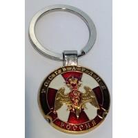 Брелок сувенирный с жетоном Росгвардия