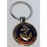 Брелок сувенирный Военно-Морской Флот