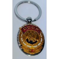 Брелок сувенирный Герб СССР