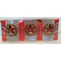 Набор стеклянных стаканов с сувенирным жетоном Кокарда СА