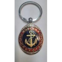 Брелок сувенирный Морская пехота большой якорь