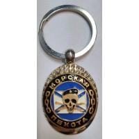 Брелок сувенирный Морская пехота череп