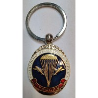 Брелок сувенирный Военно-Десантные войска светлый парашют